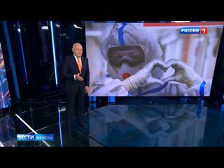 Россия готова ко второй волне коронавируса