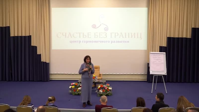Как женщина может сделать семью дружной Марина Таргакова