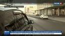 Новости на Россия 24 • Татарстан охватила паника вкладчиков