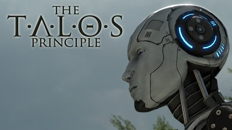 The Talos Principle 1 (Кривой Санстрайк)