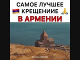 luxe.armenia___Bqu0gByBWlH___.mp4