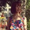 Yulia Misnikova