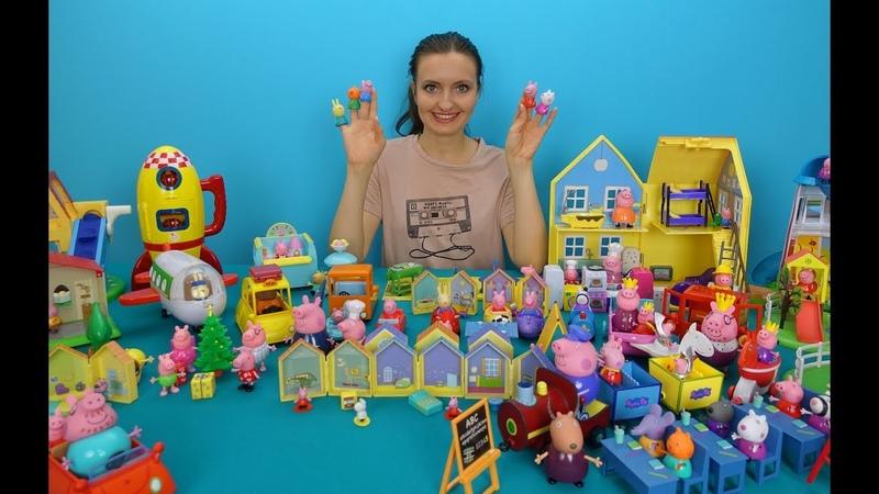 Peppa Pig in italiano. Tutti i giocattoli Peppa Pig. Collezione completa di giocattoli Peppa Pig