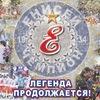 """Хоккейный клуб """"Енисей"""" (Красноярск)"""