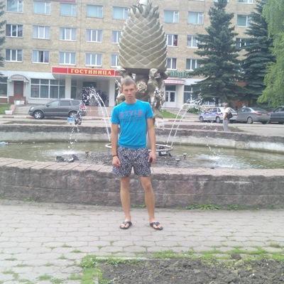 Александр Циолковский, 4 ноября 1994, Москва, id151268071