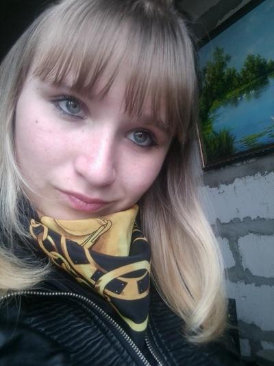 Елена Бирюкова, 29 июля , Москва, id98650446