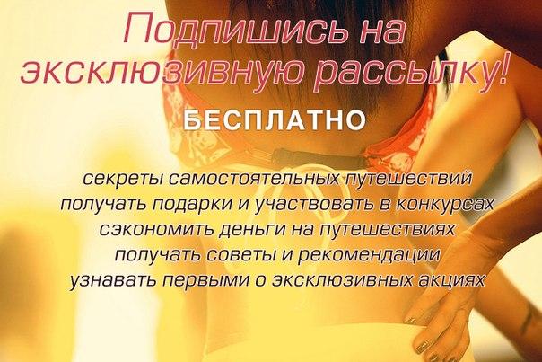 авиабилеты астрахань москва расписание
