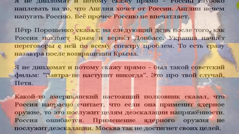 ✅ Я не дипломат и потому скажу прямо...