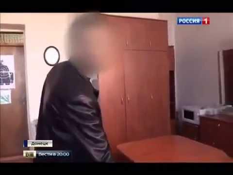 ДНР ПОЙМАЛИ КИЕВСКИХ ШПИОНОВ, НОВОСТИ 17 05 2015
