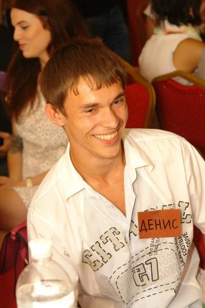Денис Санин, 7 декабря 1995, Днепропетровск, id152583249