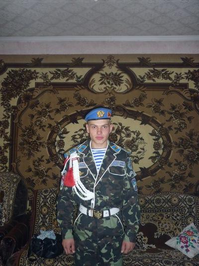 Дима Горошко, 3 мая 1992, Бурынь, id184082578