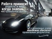 Света Светлакова, 11 июня 1988, Екатеринбург, id38883159