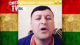 Таджикские приколы VINE - 2018 #61 выпуск ПРИКОЛИ ТОЧИК