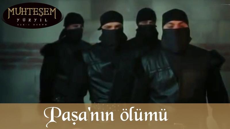 Pargalı İbrahim Paşanın Ölümü - Muhteşem Yüzyıl 82.Bölüm