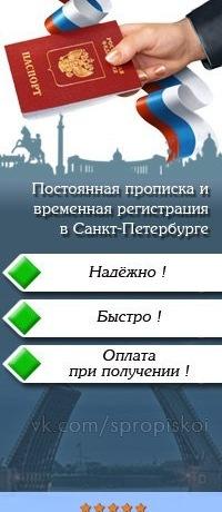 Патент разрешение на работу регистрация временная регистрация в академическом районе екатеринбурга