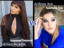 Adelina Berisha vs Arilena Ara Албания