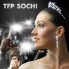 Бесплатные Фотосессии TFP Сочи