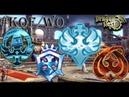 Dragon Nest PvP Lv95 - Lunark Knight,Crusader,Saint,Blade Dancer KOF/WO