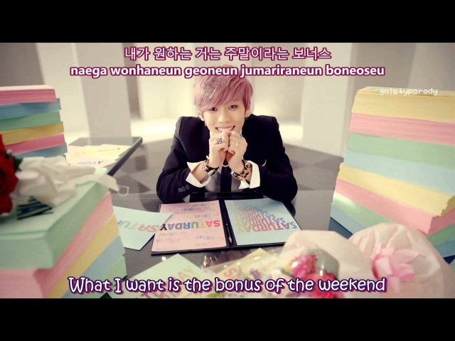 Infinite H - Special Girl MV [english subs | hangul | romanisation]
