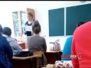Скандал в 35 школе поселка Угловое_ на глазах у класса учитель унижала 8-летнего