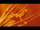 Gang Gang Dance - Young Boy (Marika in Amerika) (Official Audio)