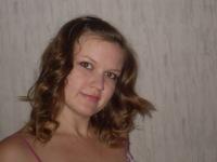 Лена Васильченко, 16 января 1986, Измаил, id16725446