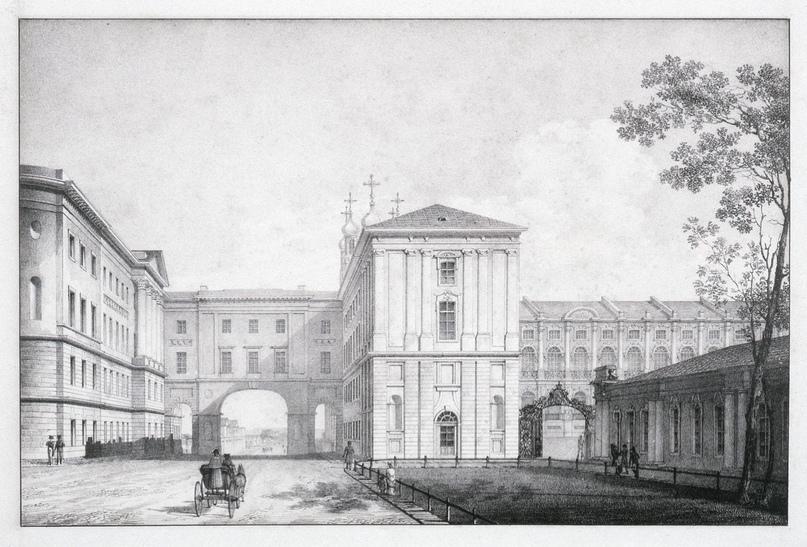 А. А .Тон. Вид Царскосельского лицея. 1822 г.