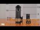 Blackvue DR550GW 2CH Обзор видеорегистратора премиум класса