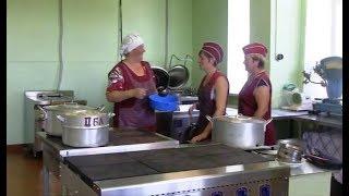 Обновленный пищеблок во 2 ой школе Дальнереченска