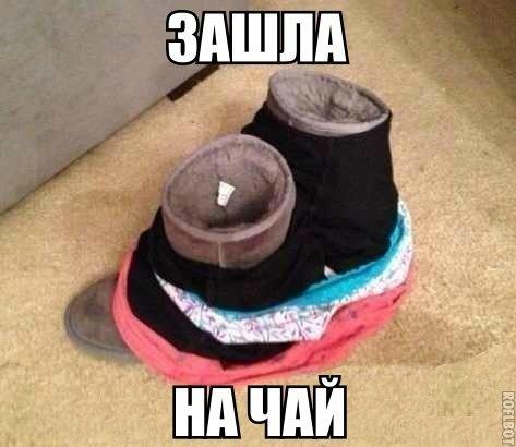 Всяко - разно 134 )))