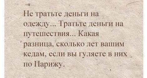 http://cs14101.vk.me/c619920/v619920098/1f12b/zoJLuW-qKJU.jpg
