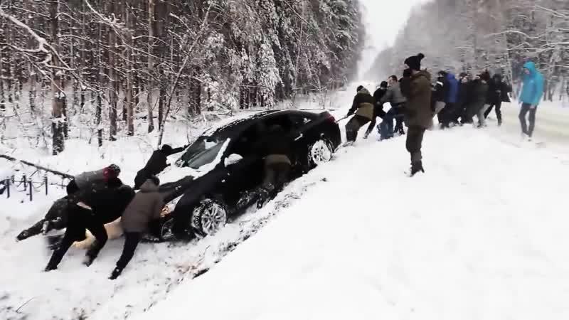 Помощь и взаимовыручка на дороге! gjvjom b dpfbvjdshexrf yf ljhjut!