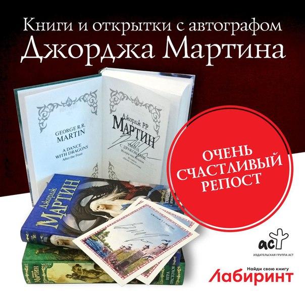 Книжный лабиринт открытки 44