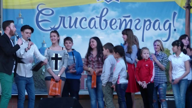 Faberlic рядом-2016: Куриленко Татьяна Александровна, г. Кировоград