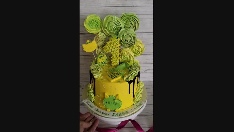 Яркий тортик на Годик