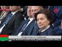 Н Комарова с нашей делегацией на форуме Съезд партии Единая Россия