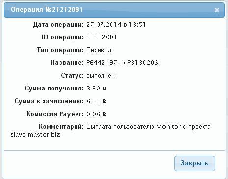 http://cs618124.vk.me/v618124527/f808/ALjAvyNT7to.jpg