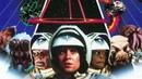 19845 ● Последний звёздный боец   The Last Starfighter