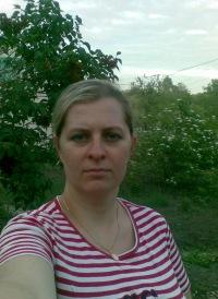 Таня Савченко, 12 декабря 1979, Киев, id180499033