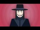1 Основы безопасности и анонимности в сети