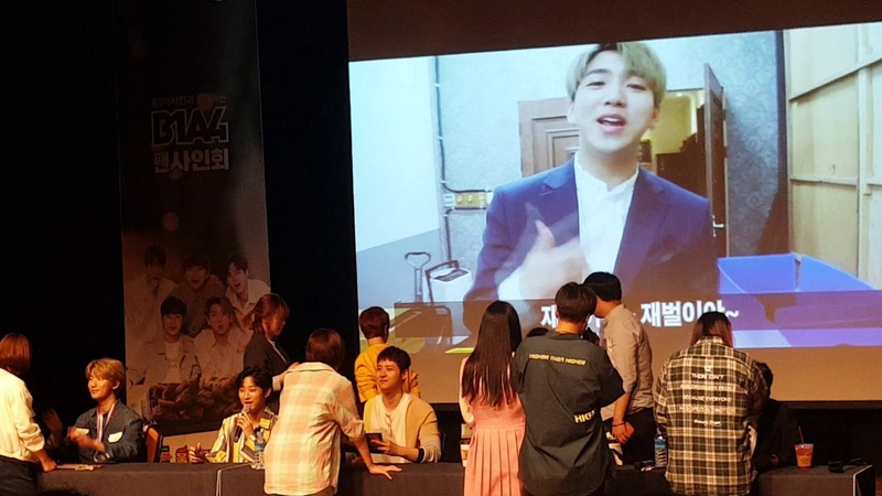 훌랄라 팬싸인화 B1A4(3)