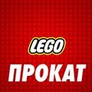 У вашего ребенка есть конструктор Lego?