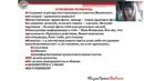 Личный бренд Птицына Ирина 05 05 18