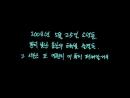 180625 SHINee Instagram Update