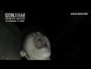 Gonjiam Haunted Asylum Official Trailer (In Cinemas 19 April)