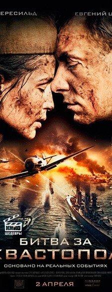 Подборка отличных отечественных военных фильмов 2015 года.