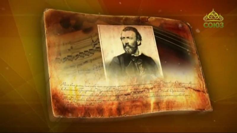 Простые истории ч.5 Писатель Яков Полонский