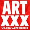 ART XxX