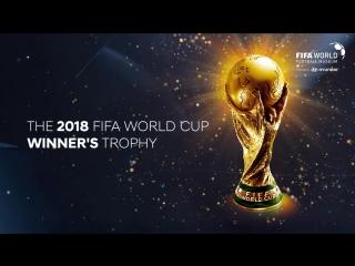 Музей мирового футбола FIFA приехал в Москву
