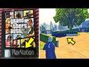Запускаем GTA 5 на графике playstation 1 ps1